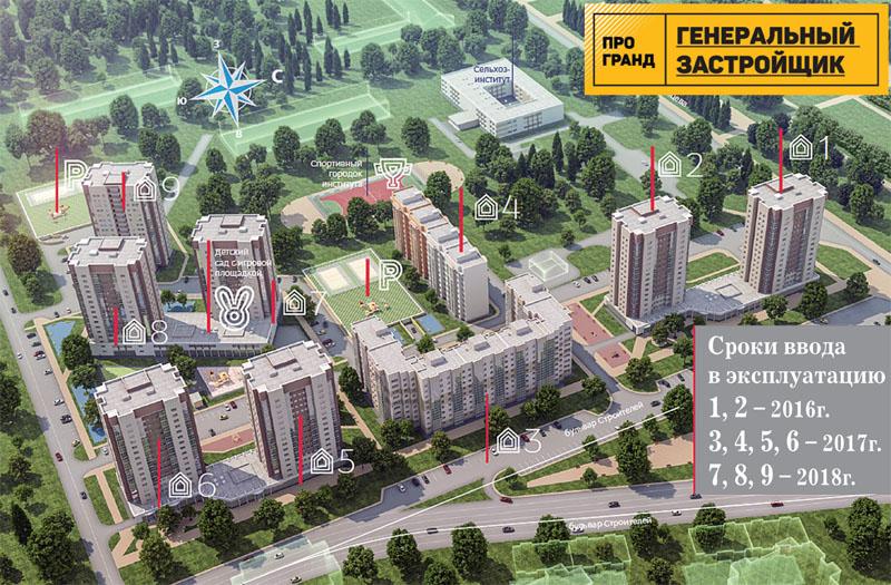 Продажа 3-комнатной квартиры, кемерово, химиков пр-т, 49а